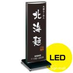 ADO-700系LED式電飾スタンド看板 ADO-700-2-LED カラー:ブラック (ADO-700-2-LED-K)