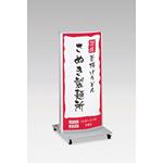 アルミスタンドサイン H1300 カラー:シルバー 周波数:50Hz (ADO-820-S-50Hz)