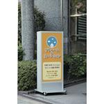 電飾スタンドサイン ADO-940N-W-S はさみ込タイプ カラー:シルバー
