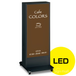 LED式電飾スタンド看板 ADO-940NE-LED-K1 ブラック 高さ1200mm