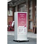電飾スタンドサイン ADO-950N-W-S-50Hz はさみ込タイプ カラー:シルバー 周波数:50Hz