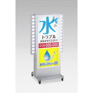 LED点滅球付き電飾スタンド看板 H1500mm シルバー (ADO-920N2点滅2)